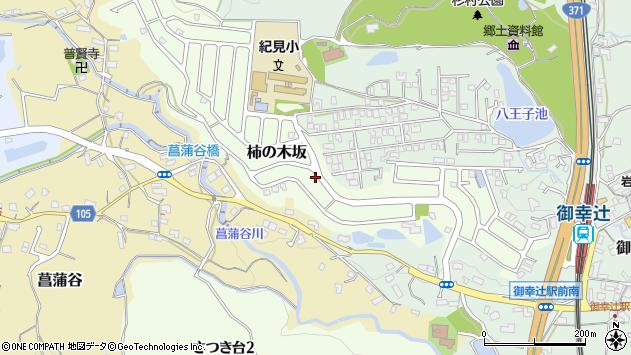 〒648-0097 和歌山県橋本市柿の木坂の地図