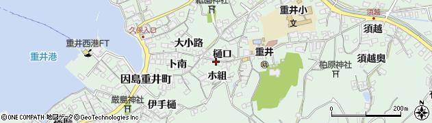 広島県尾道市因島重井町(樋口)周辺の地図
