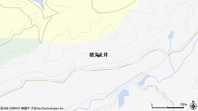 〒656-0161 兵庫県南あわじ市倭文土井の地図