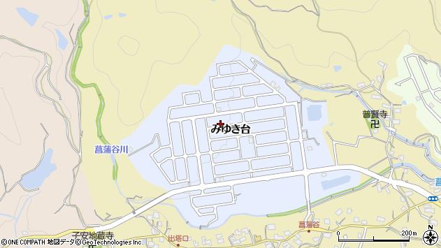 〒648-0088 和歌山県橋本市みゆき台の地図