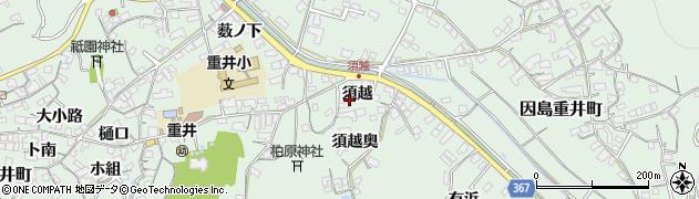 広島県尾道市因島重井町(須越)周辺の地図