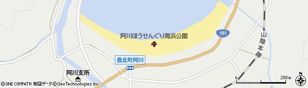 ほう せん ぐり 海浜 公園