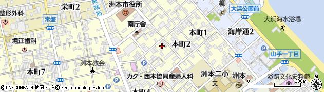 兵庫県洲本市本町周辺の地図