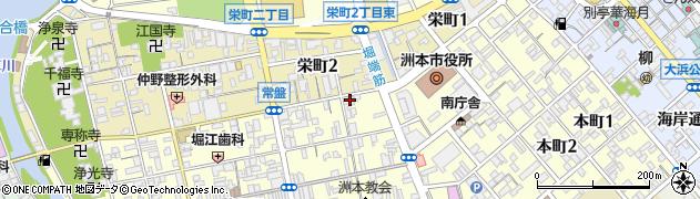 高田接骨院周辺の地図