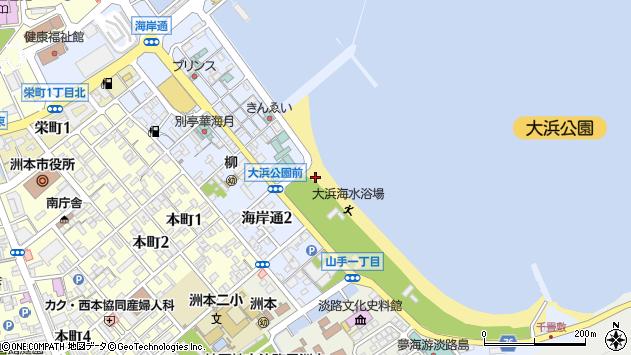 〒656-0022 兵庫県洲本市海岸通の地図