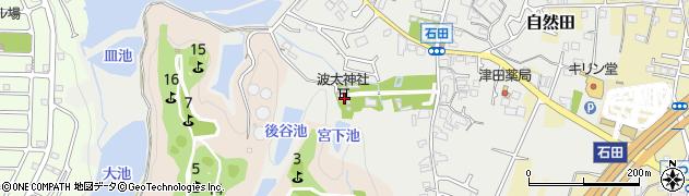波太神社周辺の地図