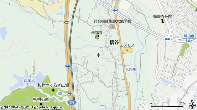 〒648-0095 和歌山県橋本市橋谷の地図