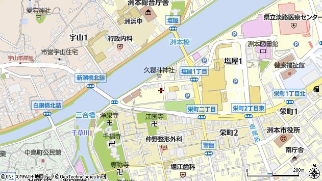 〒656-0021 兵庫県洲本市塩屋の地図