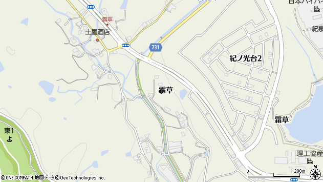 〒648-0004 和歌山県橋本市隅田町霜草の地図