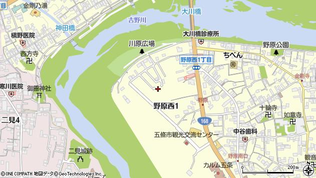 〒637-0036 奈良県五條市野原西の地図