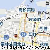 香川県高松市磨屋町2-8