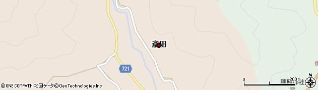 三重県南伊勢町(度会郡)斎田周辺の地図