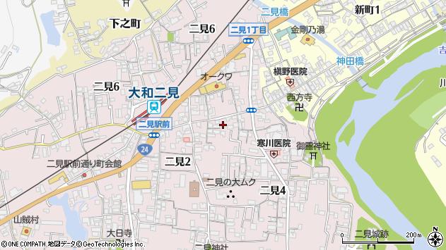〒637-0071 奈良県五條市二見の地図