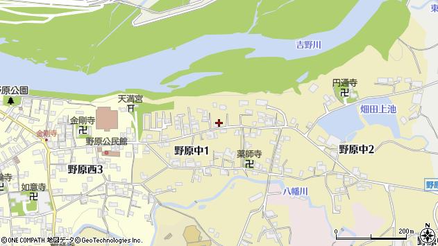 〒637-0037 奈良県五條市野原中の地図