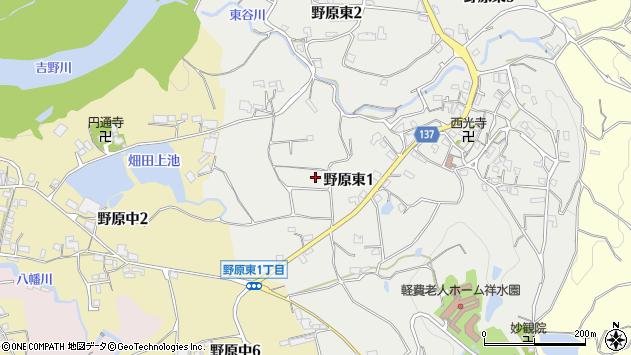 〒637-0038 奈良県五條市野原東の地図