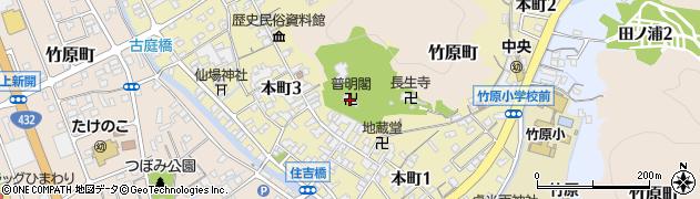 普明閣周辺の地図