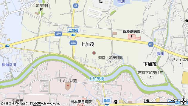 〒656-0015 兵庫県洲本市上加茂の地図
