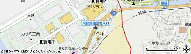 東部流通団地入口周辺の地図