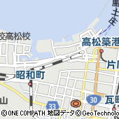 香川県高松市浜ノ町9