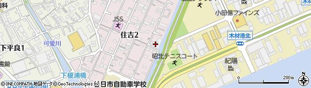 藤和廿日市住吉ハイタウン周辺の地図