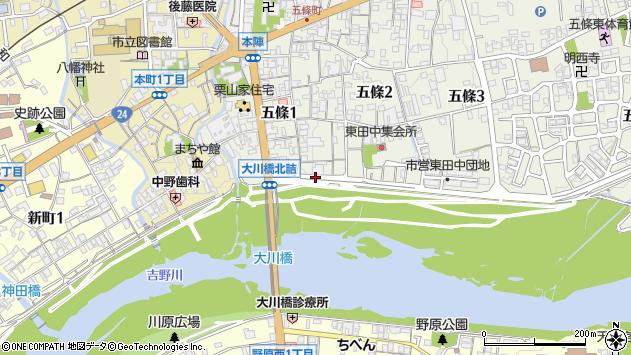 〒637-0042 奈良県五條市五條の地図