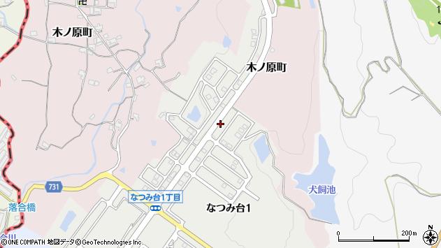 〒637-0078 奈良県五條市なつみ台の地図