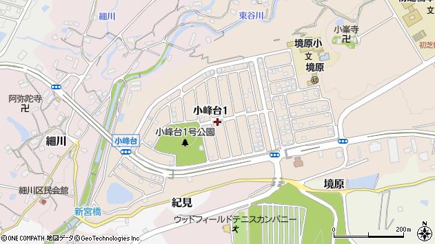 〒648-0005 和歌山県橋本市小峰台の地図