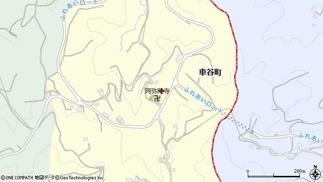 〒637-0025 奈良県五條市車谷町の地図