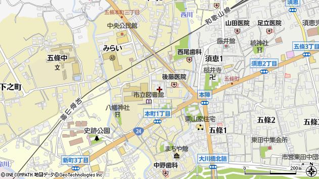 〒637-0000 奈良県五條市(以下に掲載がない場合)の地図