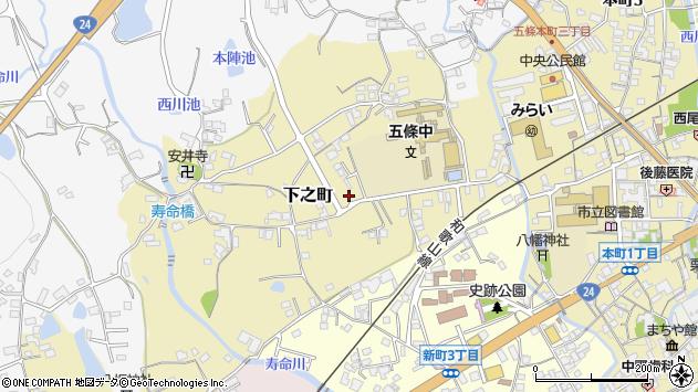 〒637-0083 奈良県五條市下之町の地図