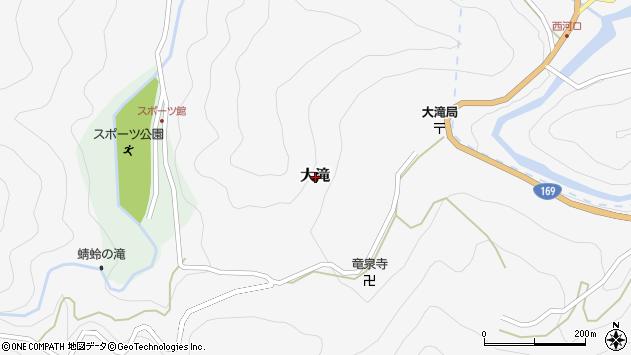 〒639-3543 奈良県吉野郡川上村大滝の地図