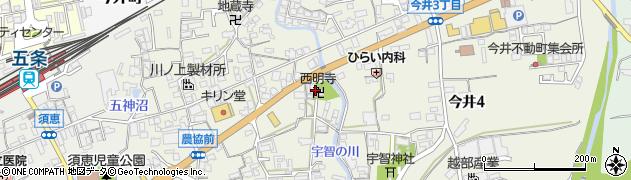 西明寺周辺の地図