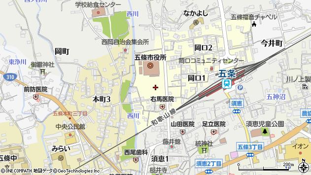 〒637-0006 奈良県五條市岡口の地図