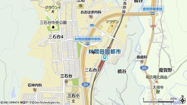 〒648-0094 和歌山県橋本市三石台の地図