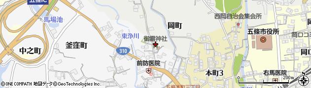 御霊神社周辺の地図