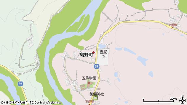 〒637-0027 奈良県五條市島野町の地図