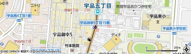 宇品御幸5‐15周辺の地図