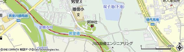 男神社周辺の地図