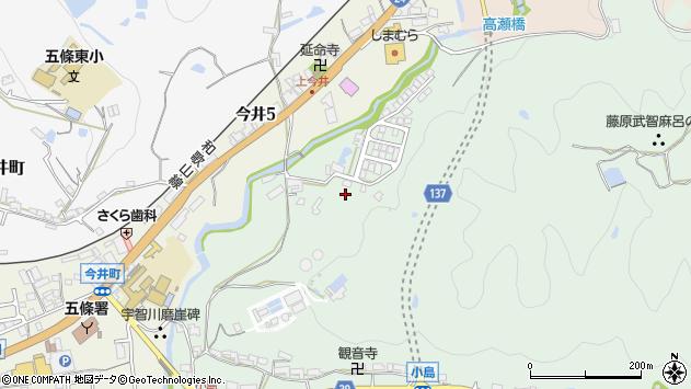 〒637-0031 奈良県五條市小島町の地図