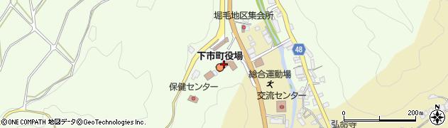 奈良県吉野郡下市町周辺の地図