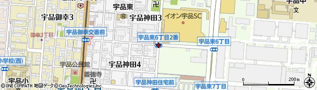 中国郵政研修所周辺の地図
