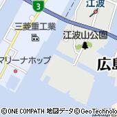 マルハニチロ株式会社広島工場