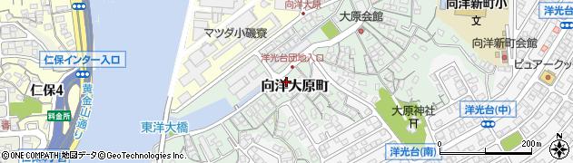 広島県広島市南区向洋大原町周辺の地図