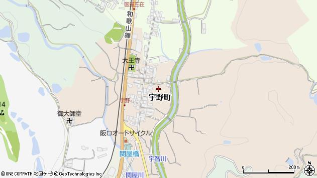 〒637-0003 奈良県五條市宇野町の地図