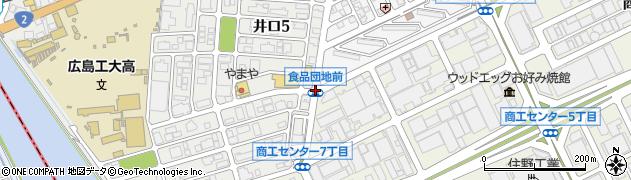食品団地前周辺の地図