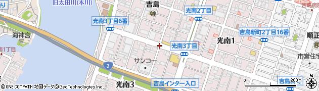 光南3‐3周辺の地図