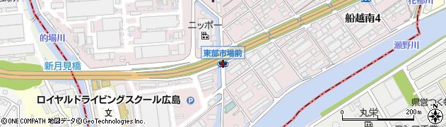 東部市場前周辺の地図