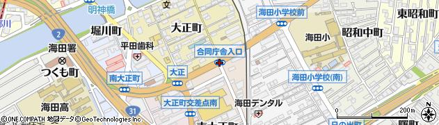 合同庁舎入口周辺の地図