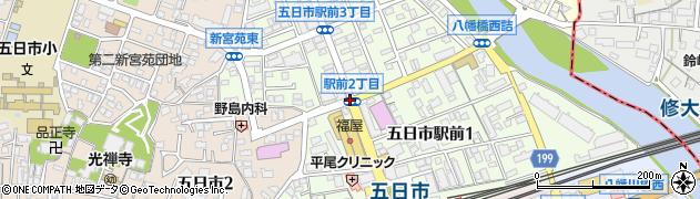 五日市駅前2周辺の地図