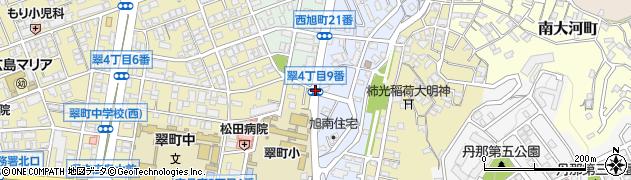 翠4‐9周辺の地図